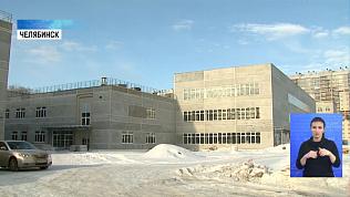 В Челябинске строят самую большую школу в УрФО