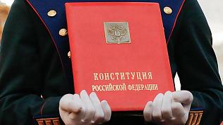 День голосования по внесению поправок в Конституцию станет выходным