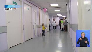 Место для корпуса детской больницы изменится