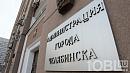 В Челябинске сменится начальник управления по обеспечению безопасности жизнедеятельности