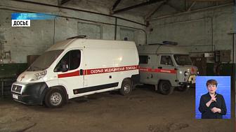 Озерчане напали на станцию скорой помощи
