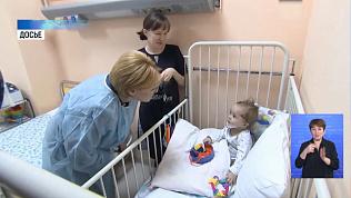 Ваня Фокин с семьей переезжает в Подмосковье