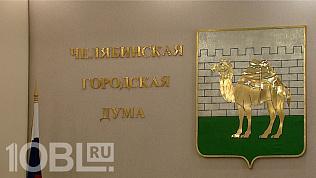 На строительство метро в Челябинске направят 56 миллионов рублей
