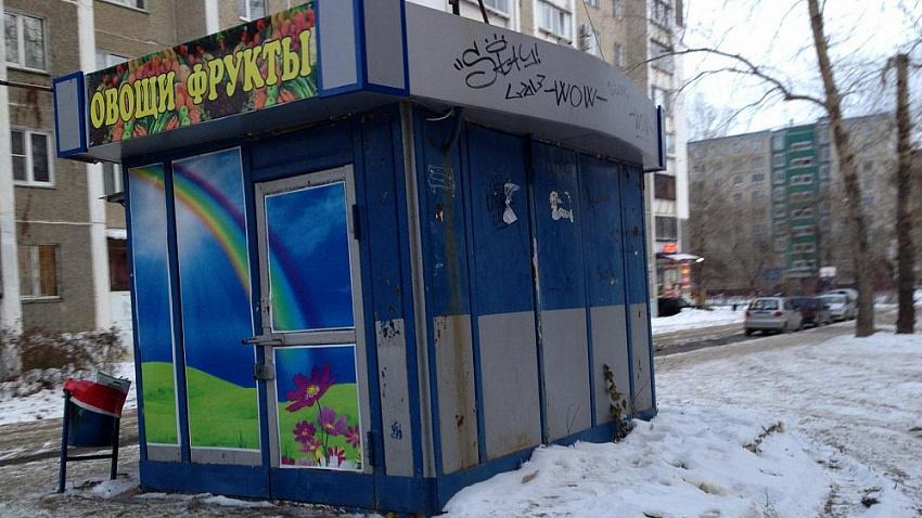 Запрет размещения киосков во дворах Челябинска назвали нелегитимным