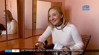Семейный альбом — Наталья Риккер