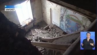 В жилом доме Златоуста рухнул потолок