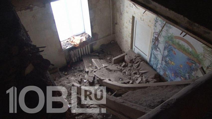 В Златоусте в многоквартирном доме рухнул потолок