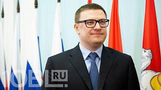 Губернатор Челябинской области поздравил южноуральцев с Днем защитника Отечества