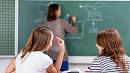 Родителей школьников, унижающих учителей, могут наказать рублём и лишением свободы