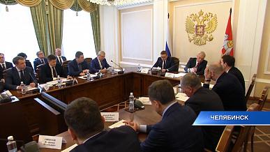 Губернатор 74.ru 28.02.2020