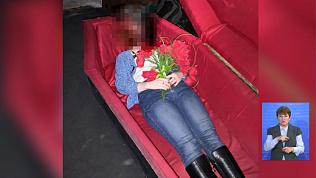 Жительница Златоуста сделала фото в гробу