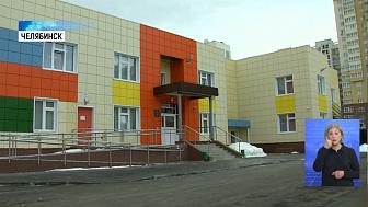 В Академ Риверсайде открыли новый детский сад