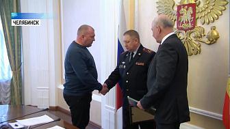В Челябинске подвели итоги работы дружин