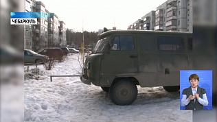 Полицейский из Чебаркуля задержала преступника