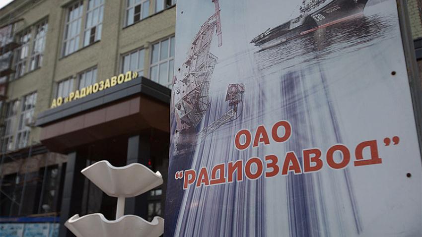 Радиозавод Кыштыма существенно увеличит объемы заказов