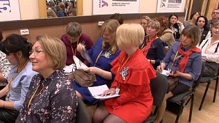 Челябинские педагоги претендуют на звание «Учителя будущего»