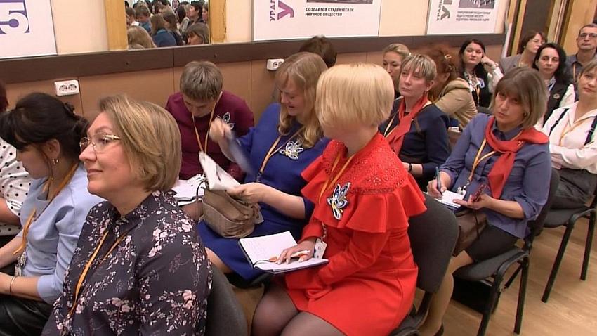 В финал всероссийского конкурса «Учитель будущего» вышли две команды из Челябинской области