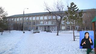 17-летний школьник умер во время урока