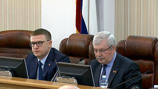 Алексей Текслер выступил в поддержку внесения поправок в Конституцию РФ