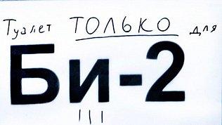 В троллейбусах и трамваях Челябинска стала доступна оплата по безналичному расчету
