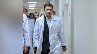 Первый случай заражения коронавирусом зарегистрировали в Екатеринбурге