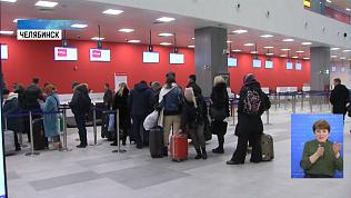 Туристы отменяют поездки в Европу