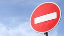 Движение по трассам ограничат в Челябинской области