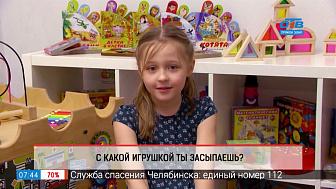 Дети говорят — с какой игрушкой ты спишь