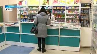 В южноуральских аптеках «заморозят» цены