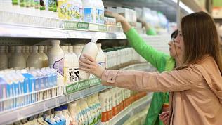 Телефон горячей линии штаба по мониторингу цен на продукты: 8 (351) 220-40-72 (73), с 9:00 до 24:00
