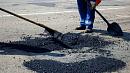 Список дорог, которые необходимо отремонтировать, составят в Челябинске