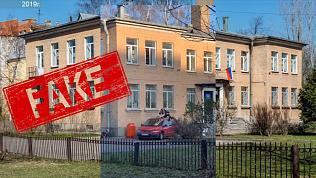 МВД России борется с фейковым видео