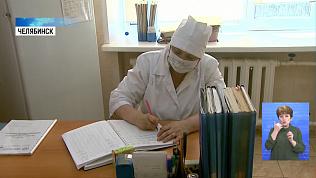 На Южном Урале начинается прививочная кампания
