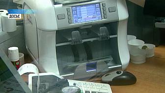 ЦБ выдал рекомендации по обороту наличных в банкоматах