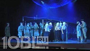 Премьера спектакля в Магнитогорске состоялась при пустом зале