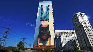 Стало известно, в каком районе Челябинска на домах появятся огромные граффити
