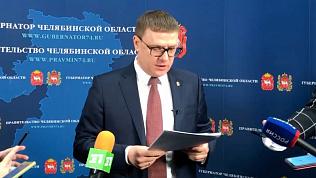 Алексей Текслер о взрыве газа в Магнитогорске