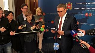 Губернатор Челябинской области: тяжёлых случаев заболевания коронавирусом нет