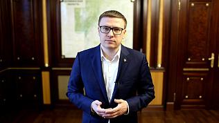 Алексей Текслер: ситуация быстро меняется и требует решительных действий