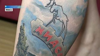 Жительница Миасса набила тату с символом города