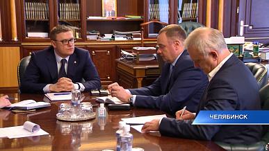 Губернатор 74.ru 27.03.2020