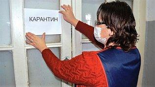 Правительство РФ утвердило штрафы за нарушение карантина