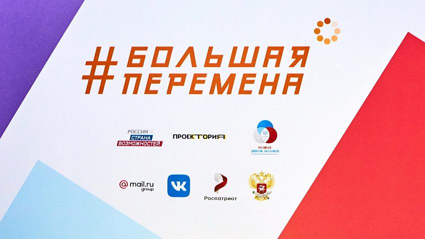 В России стартовали конкурсы для школьников, где можно выиграть оплату обучения