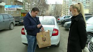 Челябинцы покупают продукты через такси