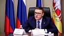 Алексей Текслер поручил главам муниципалитетов жестко контролировать соблюдение режима самоизоляции