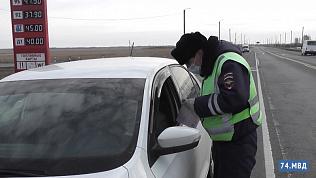 Инспекторы ГИБДД предупреждают водителей о режиме самоизоляции