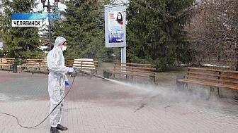 В Челябинске продолжают обработку улиц