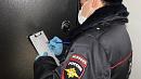 Полиция контролирует нарушение карантина с помощью базы данных