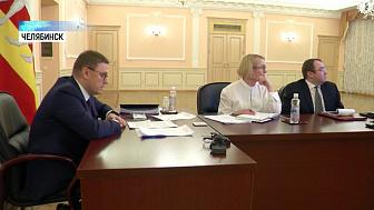 Губернатор провел совещание с главами по видеосвязи