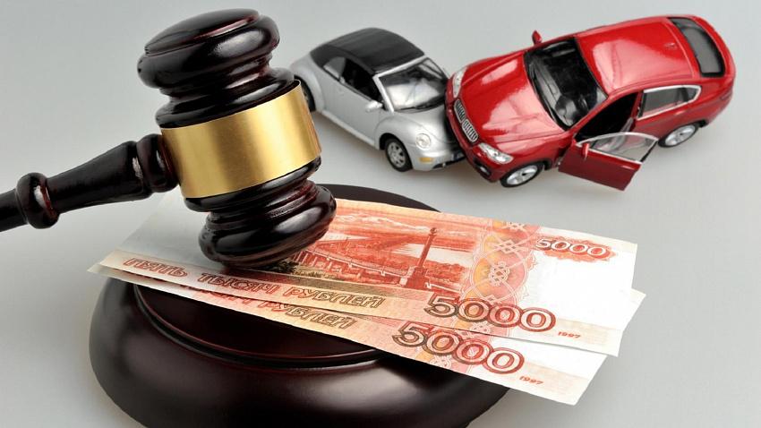 Автоюрист — квалифицированная помощь владельцу машины